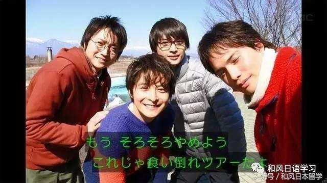 这些高中的日本明星演起高中生来,毫无违和记叙文文字1000作高龄图片
