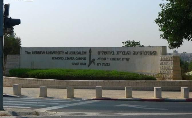 以色列旅游