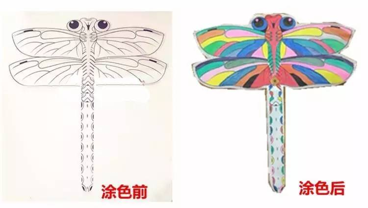 【亲子活动】创意diy 手绘风筝报名开始啦!