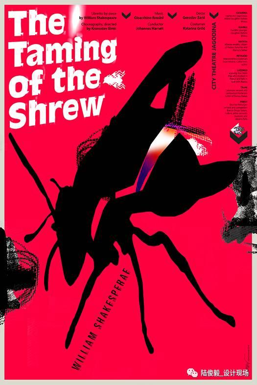 2017玻利维亚国际海报双年展公布入选作品