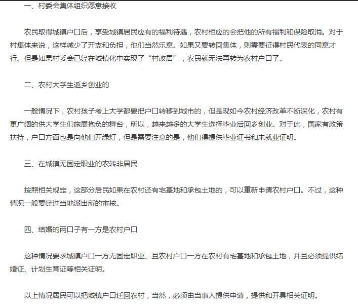 临颍县有多少人口_漯河5个区县最新人口排名:临颍县74万人最多,源汇区34万最少