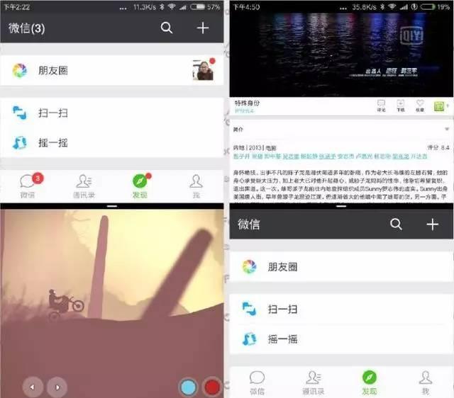 小米手机迎来最炫酷实用新功能 升级MIUI就能用