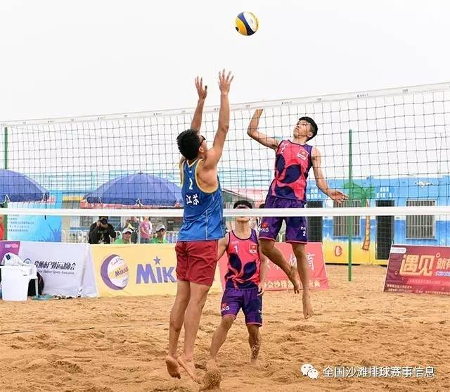 全国青年U21沙滩排球锦标赛钦州开赛