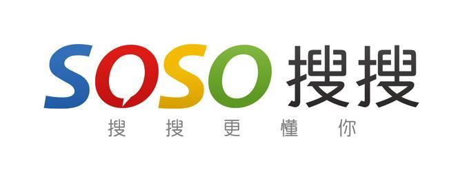 """据悉在2006年3月发布并开始运营""""soso"""",2010年4月2日成立soso搜索图片"""