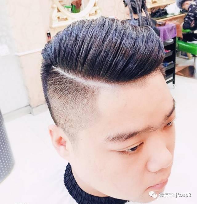 2017男士发型流行