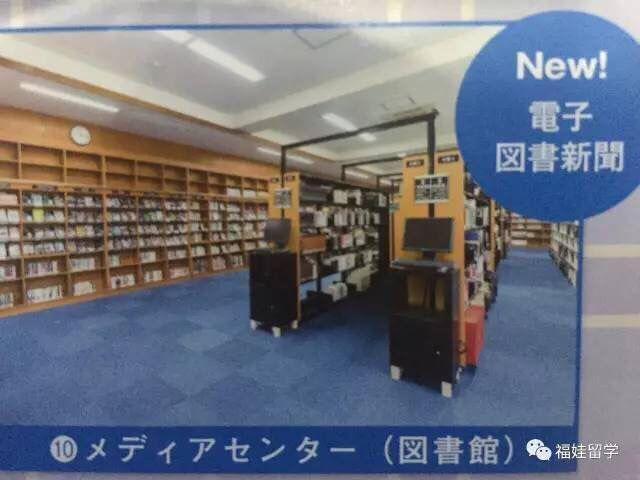 日本高中留学之看点(一)-今日学校五月天的高中