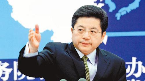 国台办:台湾前途系于国家统一 同胞福祉离不开民族强盛