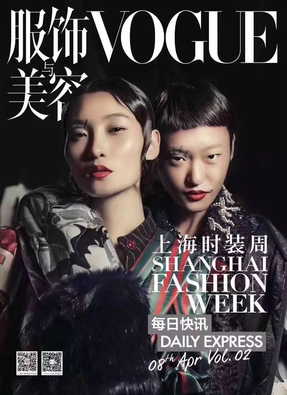 "esee X 2017AW上海时装周丨密扇:一出叛逆不经的""髦儿戏"" 男士时尚 图11"
