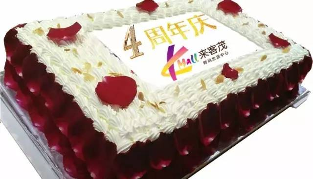 其它 正文  ▼ 七重礼 【生日蛋糕齐分享】 活动时间:5月1日15:00图片