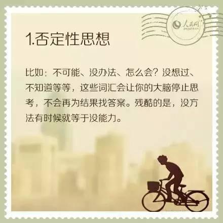 是什么限制了你的能力和成就? - qrpx2012 - 秋日飘香qrpx2012的博客