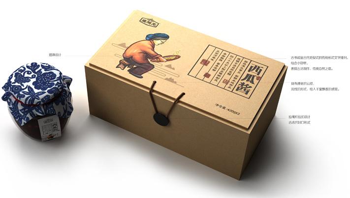 土特产包装设计中插图运用视觉化诠释