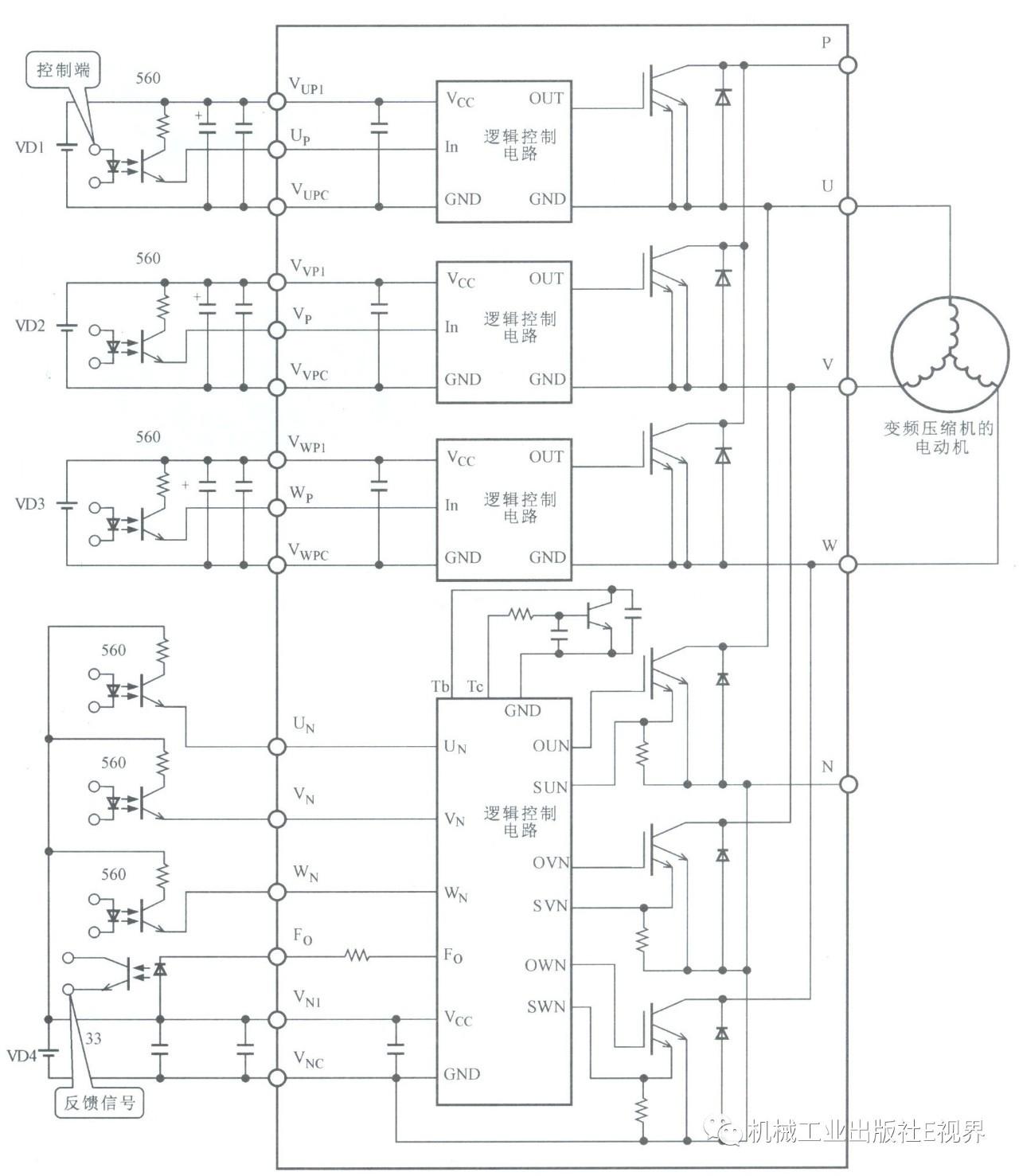 电路 电路图 电子 户型 户型图 平面图 原理图 1280_1477