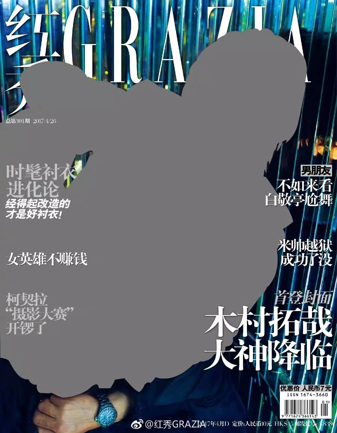 木村拓哉第一次表态国际时髦封面,脸和身子都新奇消逝......