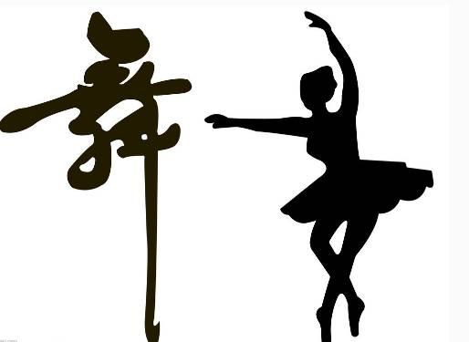 你会跳舞吗 广丰舞林大会,5万奖金等你来拿