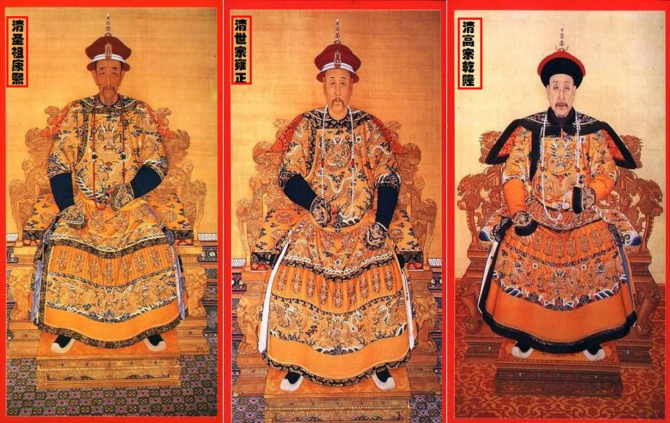 历史上,除了清朝皇帝没有哪朝皇帝戴佛珠的.