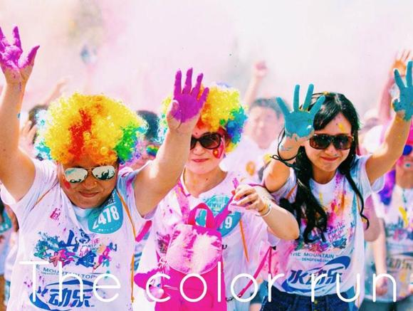 "Color Run  首站开跑,搜狐时尚在杭州等你!"""