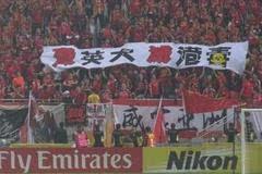 恒大6记耳光响亮!广州球迷6唱国歌 教香港人做人