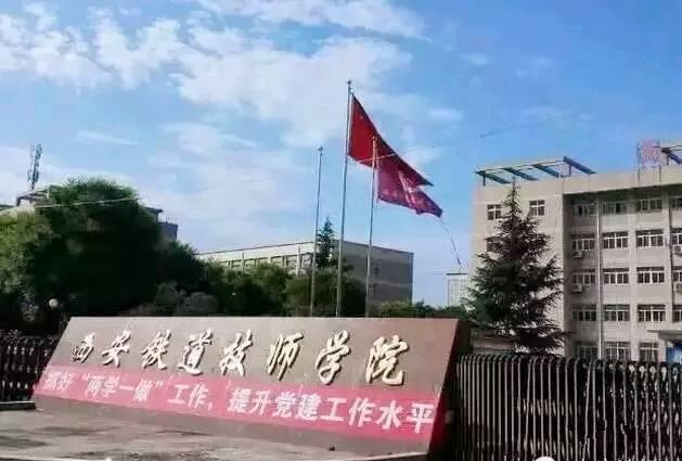 喜讯:西安高铁特招内蒙古地区初高中学生直接进入高铁工作