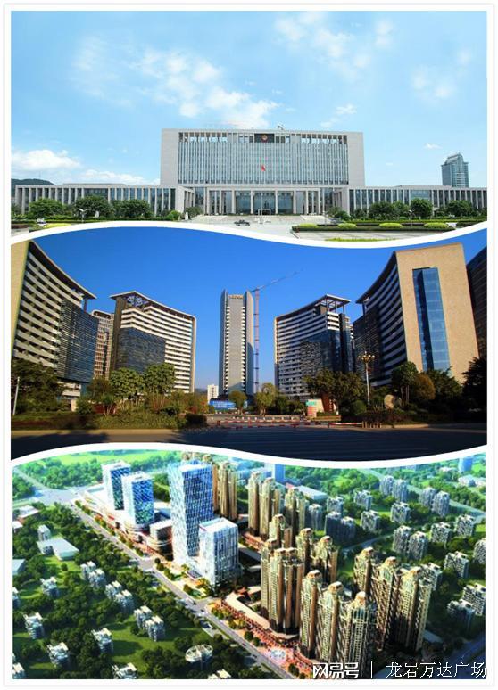 2017龙岩市经济总量_龙岩市第一医院照片