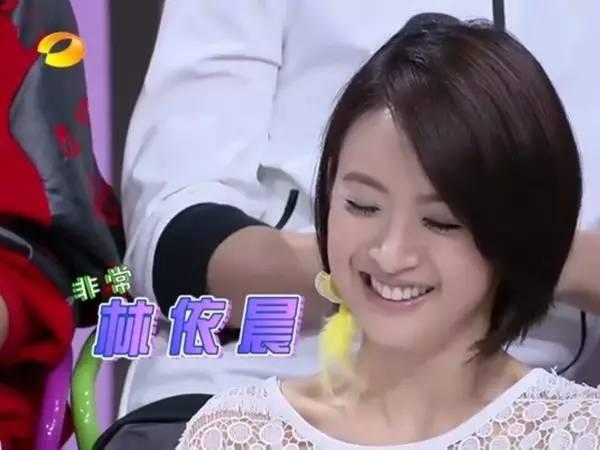 """""""17岁""""的林依晨画风突变!唯一不变的是童颜 美容护肤 图23"""