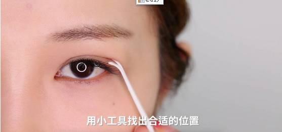 李小璐眼皮宽窄切换自如,秦海璐啥时候割了她价值百万的单眼皮? 美容护肤 图18