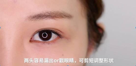 李小璐眼皮宽窄切换自如,秦海璐啥时候割了她价值百万的单眼皮? 美容护肤 图55