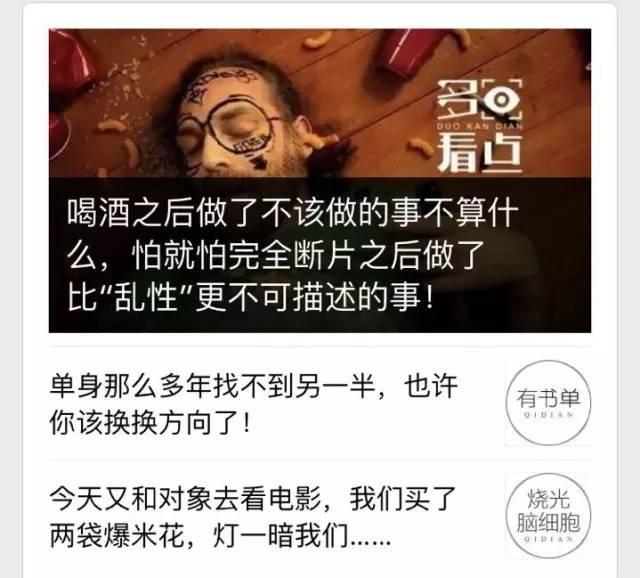 在华语世界,必须提个狠家伙 生活方式 图2