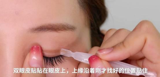 李小璐眼皮宽窄切换自如,秦海璐啥时候割了她价值百万的单眼皮? 美容护肤 图19