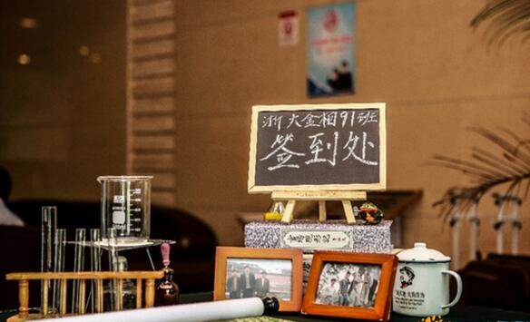 江西正九同学策划传媒公司承办同学会服务氛围布置