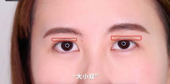 李小璐眼皮宽窄切换自如,秦海璐啥时候割了她价值百万的单眼皮? 美容护肤 图40
