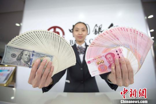 央行:继续实施稳健中性货币政策高度重视防控金融风险