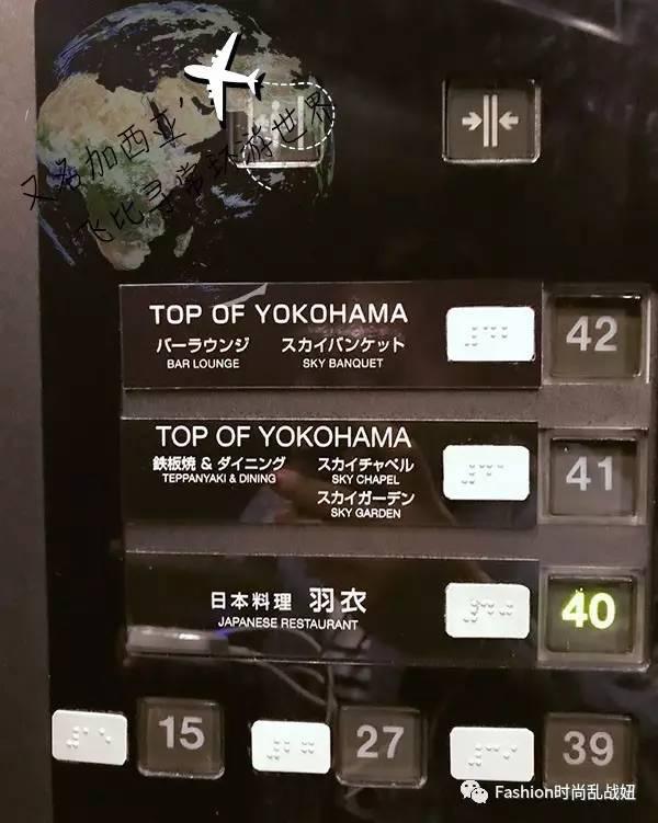 日本樱花季看横滨,低调却充满文化底蕴 生活方式 图10