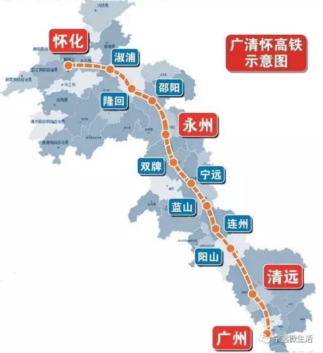 广清怀高铁要来啦 会在永州哪里设站呢图片