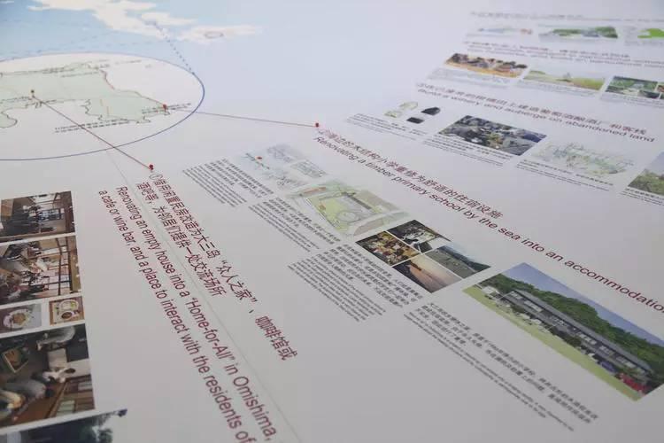 伊东丰雄的上海展览可以让你更好理解这个在灾民安置点建公共空间的建筑师 行业新闻 丰雄广告第2张