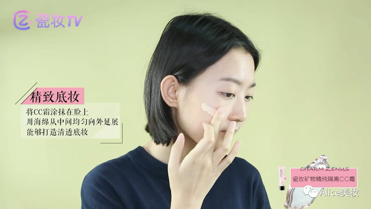 世界上没什么糟心事,是撸个妆解决不了的。 美容护肤 图3