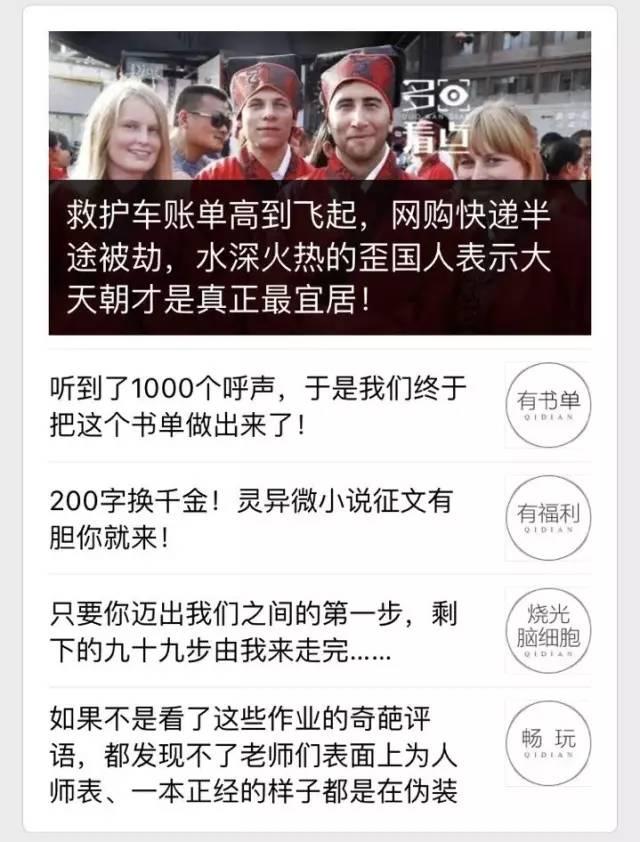 在华语世界,必须提个狠家伙 生活方式 图5