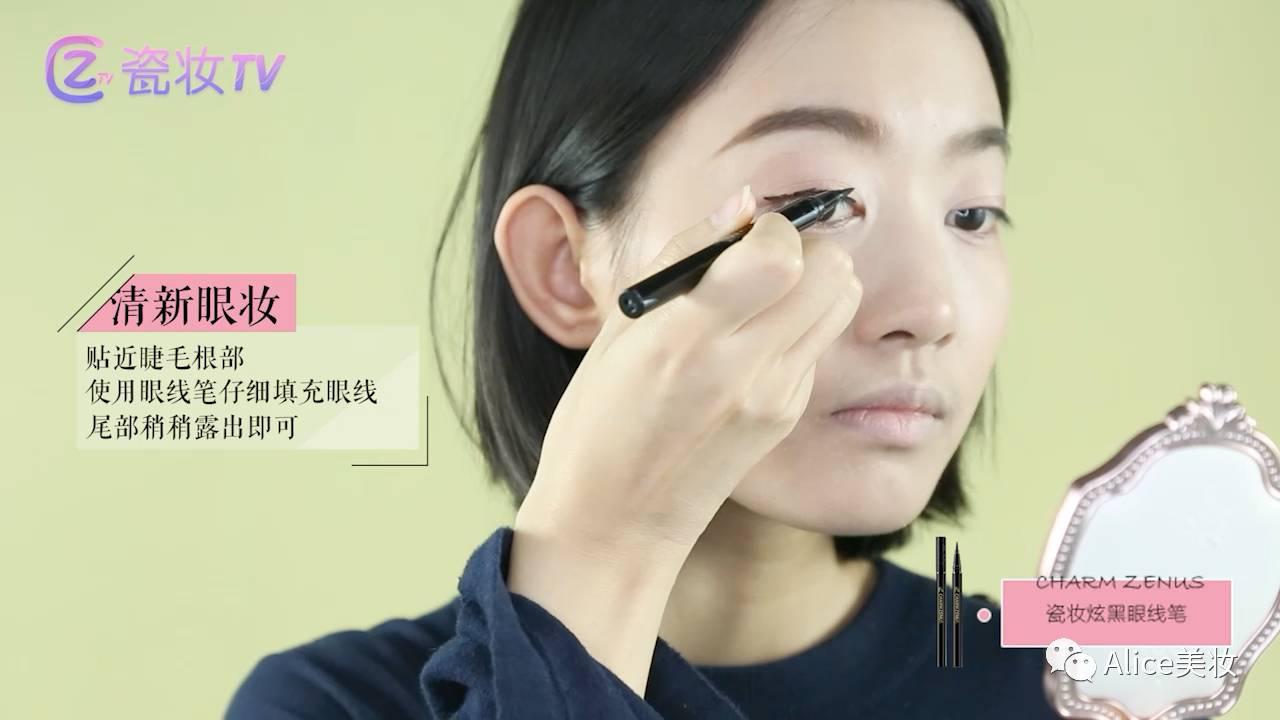 世界上没什么糟心事,是撸个妆解决不了的。 美容护肤 图8