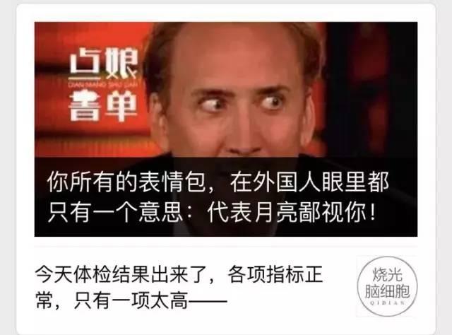 在华语世界,必须提个狠家伙 生活方式 图3