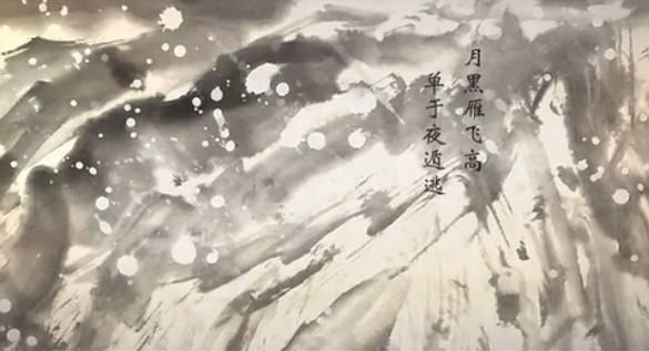 教程来了|卢纶《塞下曲(三)》:月单于飞高,黑雁夜publisher唐诗图片