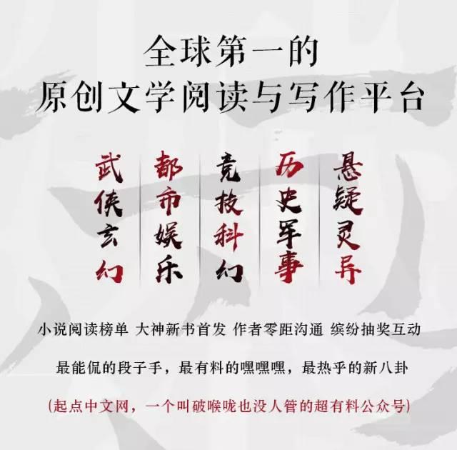 在华语世界,必须提个狠家伙 生活方式 图10
