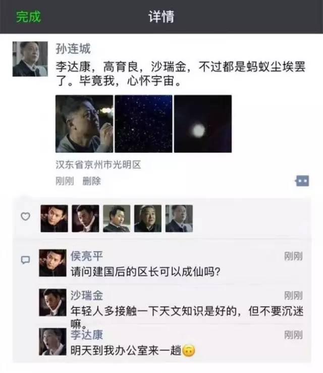 中国浙江温州体彩任选五走势图