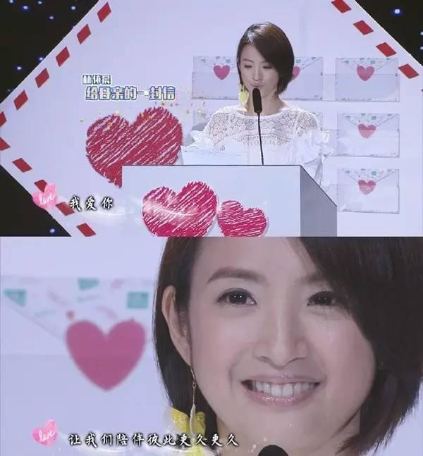 """""""17岁""""的林依晨画风突变!唯一不变的是童颜 美容护肤 图6"""