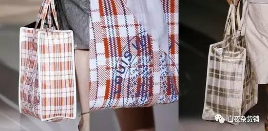 但是lv的2007春季编织袋 就没有这么好运了.