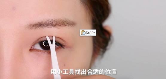 李小璐眼皮宽窄切换自如,秦海璐啥时候割了她价值百万的单眼皮? 美容护肤 图17