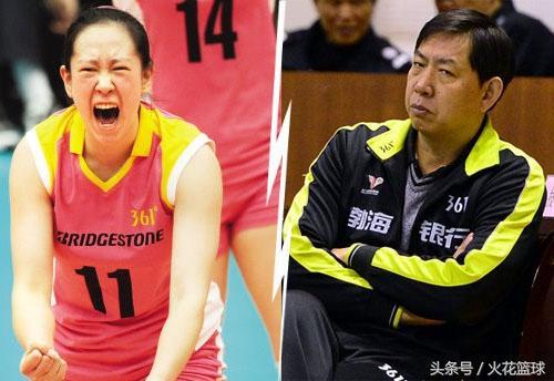 天津体育道歉