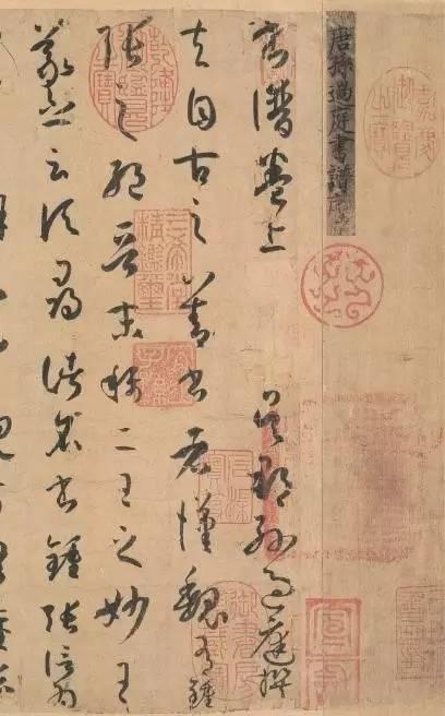 藏族民歌哈达行的曲谱-历史上的楷书名家众多,但草书大家举世公