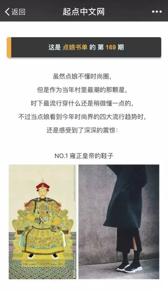 在华语世界,必须提个狠家伙 生活方式 图9