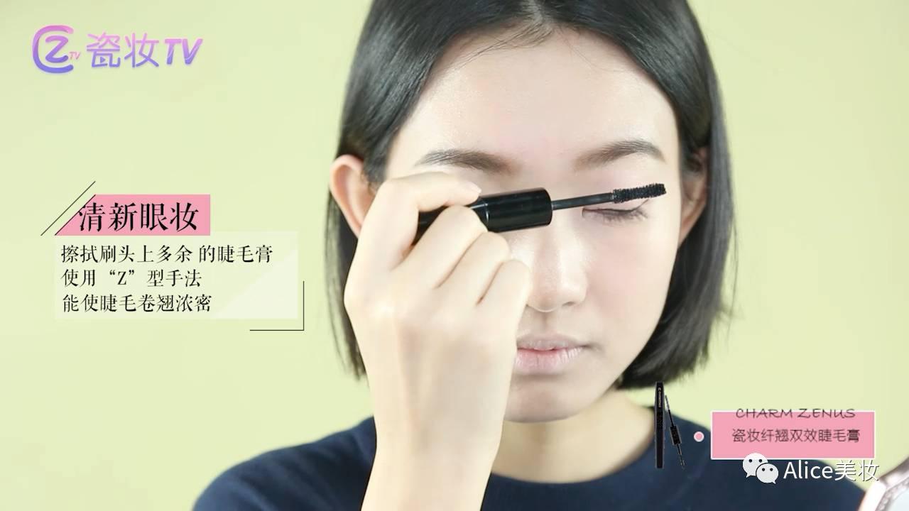 世界上没什么糟心事,是撸个妆解决不了的。 美容护肤 图9