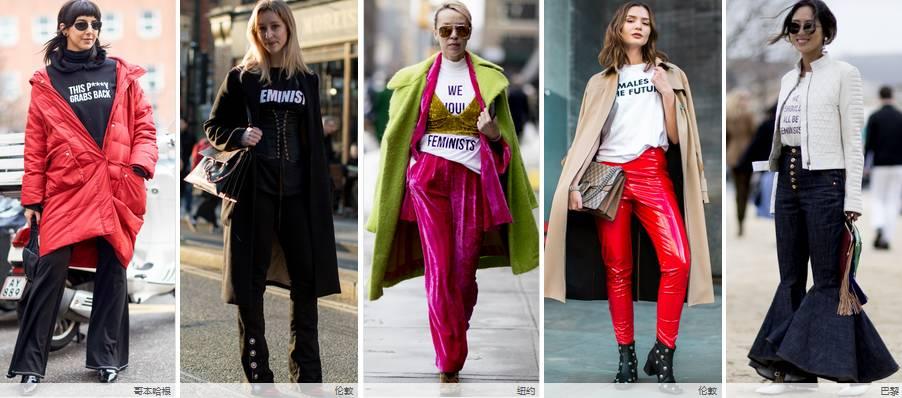 时尚街拍 | 2017/18秋冬全球时装周街拍:女装印花 & 图像 风格偶像 图5