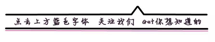 蜕变与恒久 专访国际羊毛局中国区总经理马捷 服饰潮流 图1